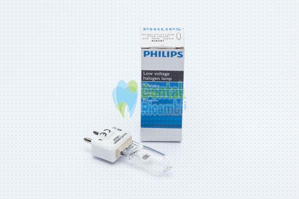 Immagine di Lampadina PHILIPS type 14623P 17V 95W GZ9,5 (426581)